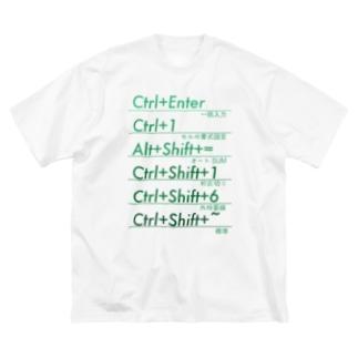 推しショートカット 6選 Big silhouette T-shirts