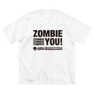 KohsukeのZombie You! (black print) Big silhouette T-shirts