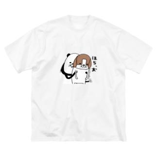 ほら、犬 Big silhouette T-shirts