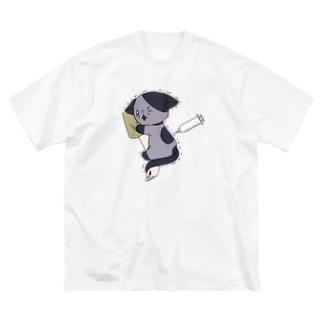 注射怖い(文字なし) Big Silhouette T-Shirt