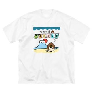 天才の湯 Big silhouette T-shirts
