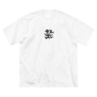 祭 Big silhouette T-shirts