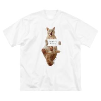 梅ちゃん❶ Big silhouette T-shirts