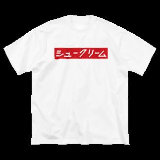明季 aki_ishibashiのストリート系 Big silhouette T-shirts