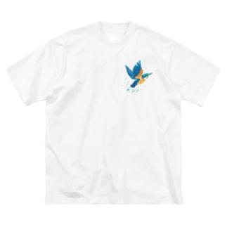カワセミ飛沫 Big Silhouette T-Shirt