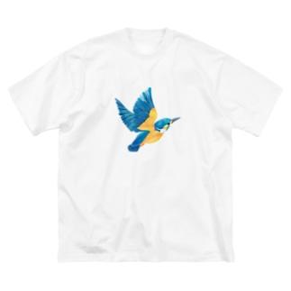 ヒフミ ヨイのカワセミ Big silhouette T-shirts