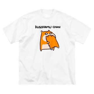 共食い(文字があるver.) Big silhouette T-shirts