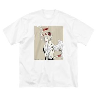 天道虫 Big Silhouette T-Shirt