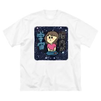 宇宙のきやしちゃん Big Silhouette T-Shirt