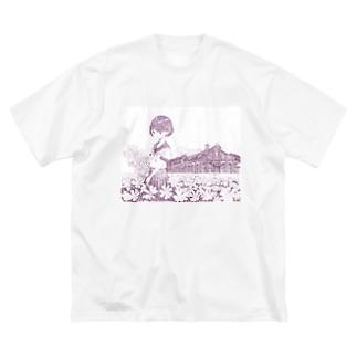 丸山変電所 Big Silhouette T-Shirt