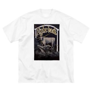 Fight back Big Silhouette T-Shirt