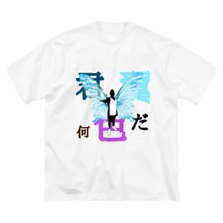 バスケ🏀 Big T-shirts