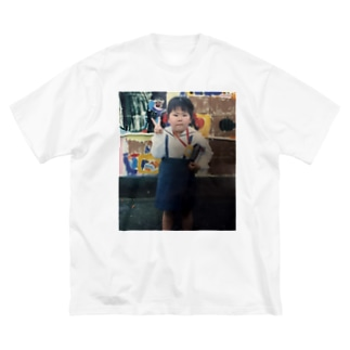 りんご病で入園式に挑んだ幼きやし Big Silhouette T-Shirt