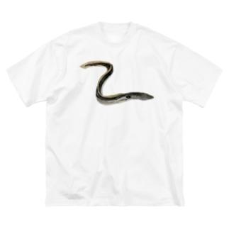 うなぎ 様だよっ‼️ Big Silhouette T-Shirt