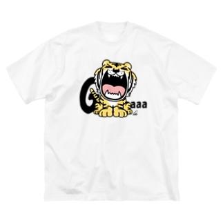 トラがガーーーーーーッ Big T-shirts