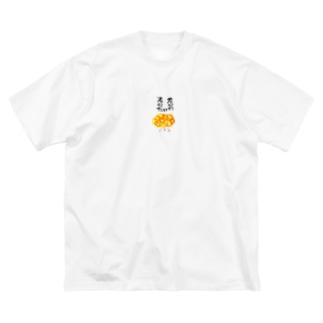 もじゃもじゃくん Big T-shirts