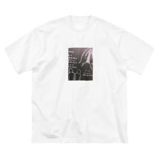 ランデブーについて Big silhouette T-shirts