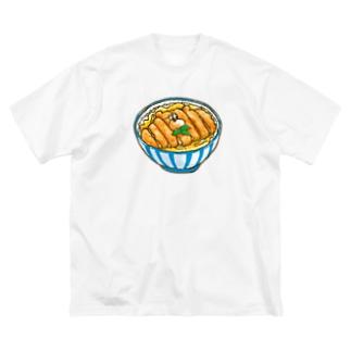 ぶちゃくま。カツ丼 Big silhouette T-shirts