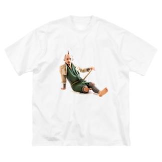 ねろが誘ってるよの図 Big silhouette T-shirts