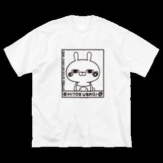 NEGI@トトくん・ひとえうさぎのひとえうさぎ Big silhouette T-shirts
