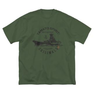 戦艦大和/YAMATO SPIRIT! Big silhouette T-shirts