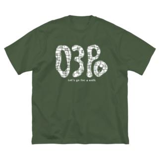 お散歩まっぷ Big silhouette T-shirts