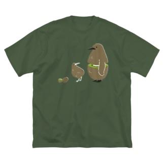 キウイなキングペンギン雛(グリーン) Big silhouette T-shirts