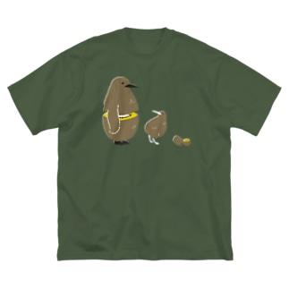 キウイなキングペンギン雛(ゴールデン) Big silhouette T-shirts