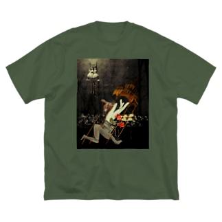 夜毎ひらく、 Big silhouette T-shirts