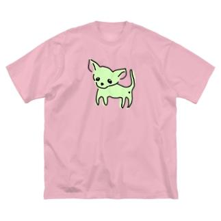 ゆるチワワ(グリーン) Big Silhouette T-Shirt