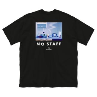 担当者不在 Tシャツ Big silhouette T-shirts