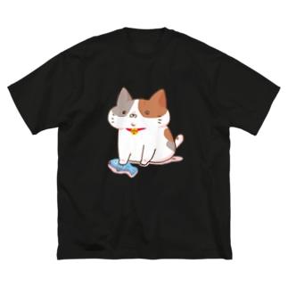 お魚つかまえたねこ Big silhouette T-shirts