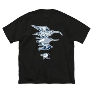シギチ(ホワイトあり) Big silhouette T-shirts