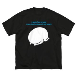 心の底から。 Big silhouette T-shirts