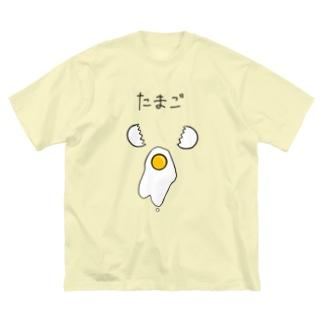 たまご Big silhouette T-shirts