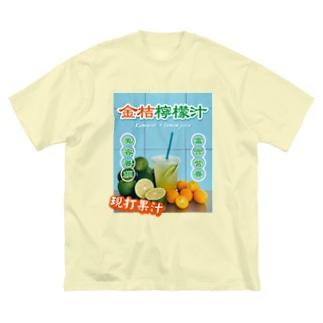 台湾のフルーツジュース屋さん Big T-shirts
