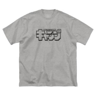毎週キャンプ Tシャツ Big silhouette T-shirts