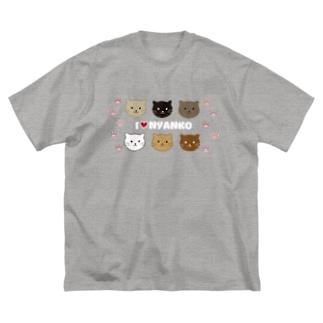 あい❤にゃんこ Big Silhouette T-Shirt
