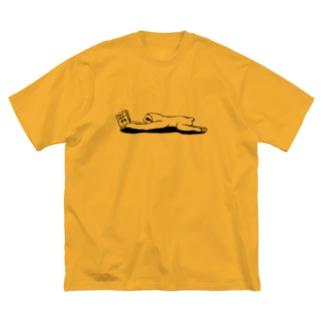 本と、なまけもの(モノクロ) Big silhouette T-shirts