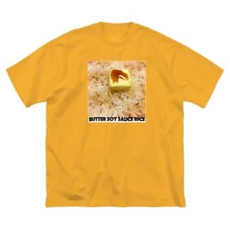 バターしょうゆごはん Big Silhouette T-Shirt