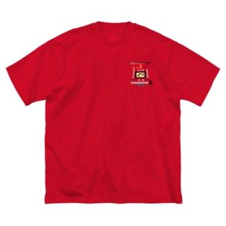 清里!カラフトマス。(樺太鱒)あらゆる生命たちへ感謝をささげます。 Big silhouette T-shirts