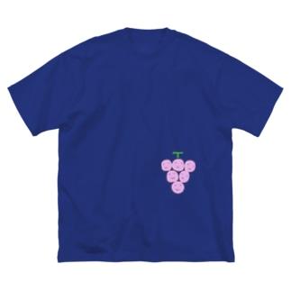 食欲のわたくし(ぶどう) Big T-shirts