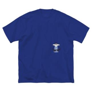 永遠に引き立て役の玉ねぎ Big Silhouette T-Shirt