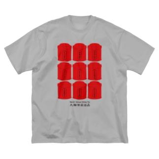 台湾茶のお茶缶 Big T-shirts