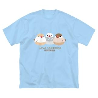 文鳥トリオ2(色変わり) Big silhouette T-shirts