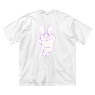 偉そうにしているうさぎさん Big silhouette T-shirts