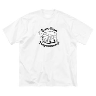 Bun-Bunキャンピングカー(淡色用) Big silhouette T-shirts