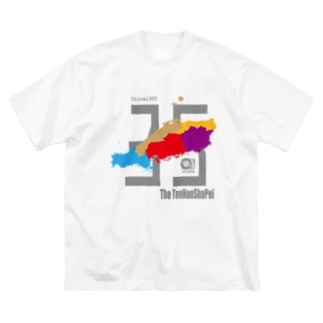 デビュー35周年2 Big silhouette T-shirts