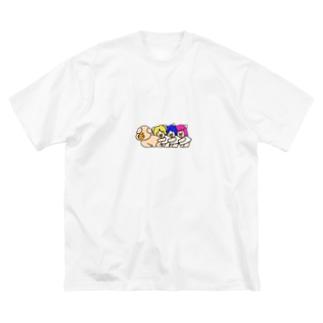 ひっつき三匹の子むすめとノーマルぶた Big silhouette T-shirts