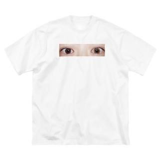 FAKE or TRUE ? Big silhouette T-shirts